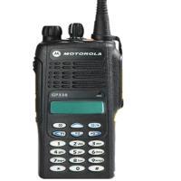 摩托罗拉(Motorola)GP338 防爆数字对讲机 黑色