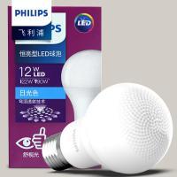 飞利浦 E27 螺口LED恒亮型球泡灯 12W 6500k 紫色包装