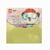 积米 JM-0235 儿童手工时尚折纸 15*15cm 10色/包 140张/包