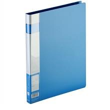 齐心(COMIX)A603 A4长押夹文件夹资料册 颜色随机