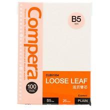 齐心(COMIX)CLB51004 B5活页替芯26孔空白100张 橙色