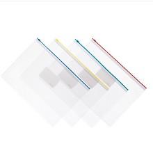 齐心(COMIX)F56 A4拉链袋文件袋PVC透明 10个/包 单包装