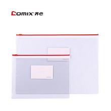 齐心(COMIX)F81 A4加宽拉链袋文件袋PVC透明 10个/包 单包装