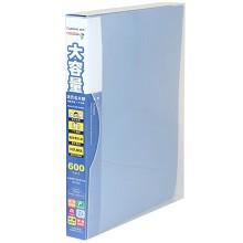 齐心(COMIX)SC600 大容量活页名片册二段十格600枚 颜色随机