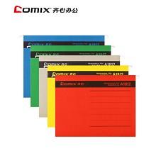 齐心(COMIX)A1812 A4吊挂快劳文件夹资料夹彩色纸质 颜色随机 25个/包