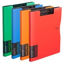齐心(COMIX)A828 原味系列A4双折式书写板夹 颜色随机