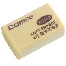 齐心(COMIX)B2553 4B大号美术橡皮 30块/盒