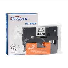 标拓(biaotop)BR-TZ23 36mm标签打印机色带 适用于兄弟PT标签打印机