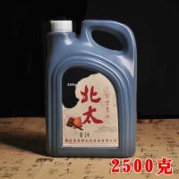 北太 墨汁 特浓学生用大瓶装 2500克