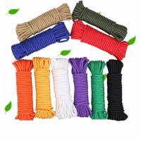 享美 尼龙塑料绳 6mm 30米/卷 颜色随机