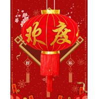 桂凤 新年大门户外灯笼装饰 欢度佳节红流苏款 直径1m