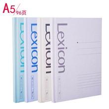 得力(deli)25400 A5办公硬抄本 96页/本 颜色随机 单本装
