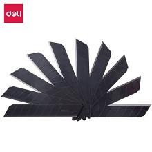 得力(deli)78000 美工刀片黑色 10片装/盒
