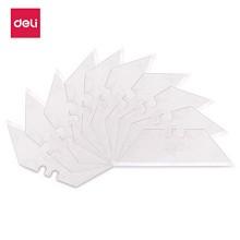 得力(deli)78001 美工刀片银色 10片装/盒