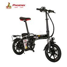 凤凰(Phoenix)小飞侠 锂电池折叠电动车 10AH续航40-50km 颜色随机