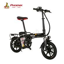 凤凰(Phoenix)小飞侠 锂电池折叠电动车 15AH续航65-75km 颜色随机