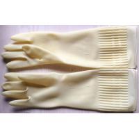 南美 工业橡乳胶手套 米黄色加长款