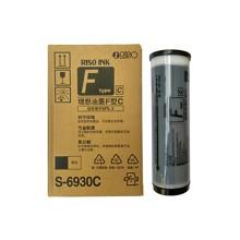 理想(RISO)S-6930C F型黑色油墨 2000页打印量 适用机型:SF5231/SF5233/SF5234/SF5250C/SF5330/SF5351/SF5353/SF5354/SF9350...