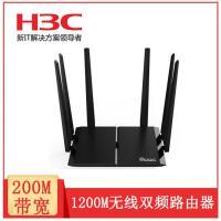 华三(H3C)R300 无线穿墙路由器1200M 黑色