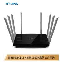 普联(TP-LINK)TL-WDR8620 双频千兆穿墙路由器2600M 黑色