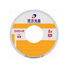 清华同方(THTF)小CD-R 清华同方光盘 10片/筒