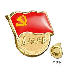 一碟红叶(HY)党徽 磁铁款 普通款