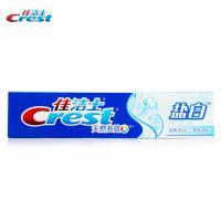 佳洁士(Crest) 盐白牙膏 清凉薄荷香型 自然洁白 倍感清新 140g