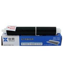 松下(Panasonic)KX70 碳带 适用于KX-FP7009CN