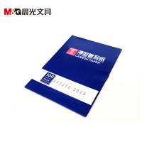 晨光(M&G)APYVG608 8K薄型双面复写纸 100张/本 5本装 蓝色