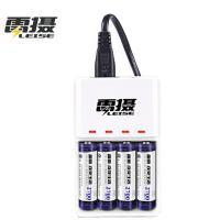 雷摄(LEISE)805 智能快速充电器套装(配4节5号AA2700毫安充电电池+4槽充电器)KTV麦克风/玩具/相机