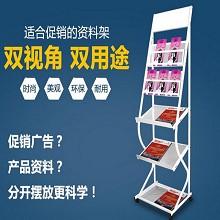 SCD 资料架 T款杂志报刊收纳架 高度182厘米 CD/书/杂志/博古/类架及隔板