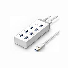 绿联(UGREEN)20296 分线器 7口HUB带USB 3.0 A公对A公1米线带电源 可充电12V2A 白色