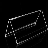 光达(GD) 透明三角会议牌台牌 20*10cm