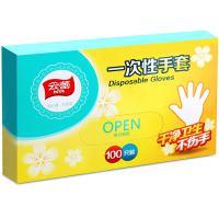 云蕾 11670 加厚盒装抽取式一次性手套 100支装 整盒价 一次性用品