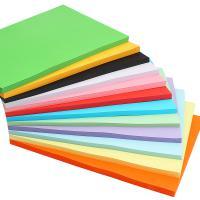 亚鑫 180g A3彩色卡纸 手工装订标书封皮硬卡纸 100张装(10色*10张)