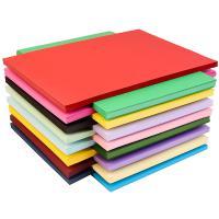 亚鑫 230g A3彩色卡纸 手工装订标书封皮硬卡纸 50张装(10色*5张)