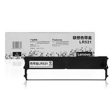 联想(Lenovo)LR531 原装黑色色带盒 适用于DP515K/DP515KII/505/518 单支装