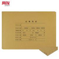 用友(UFIDA)DX01036B 全A4横版凭证封面包角套包