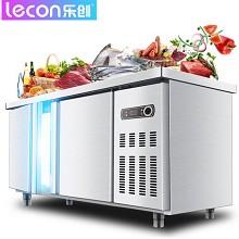 乐创(lecon)工作台不锈钢平冷操作台 高1.8米 全保鲜 0.8米宽