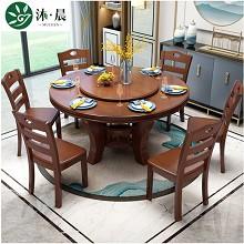 沐晨(muchen)带转盘家用餐桌椅组合 1.4米一桌八椅含转盘 餐桌/折叠桌/其它桌及配件