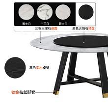 良缘家私 家用餐桌椅组合 餐椅 6把