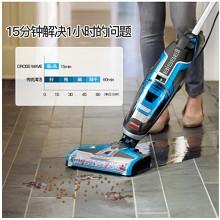 必胜(bissell)1713Z 吸尘器家用洗地机 标配吸尘器