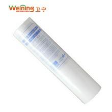 卫宁(weining)MZ-5 自来水过滤器水净化器 PP棉滤芯