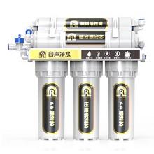 天王卫士 RU101-5-1 自来水过滤器净化器饮水机净水机