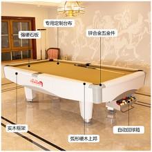 腾勃(TB) 花式九球桌美式桌球