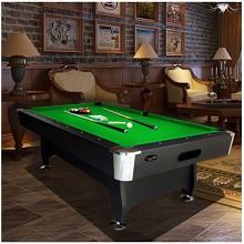 欧玛丽(Omarie) 成人中式黑8案子自动回球桌球台 B款2.74米黑色绿布