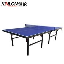 健伦(JEEANLEAN)KL303 乒乓球桌