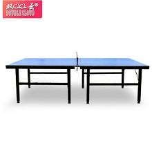 双云(shuangyun) 乒乓球桌 12mm厚