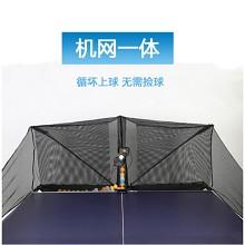 汇乓(HUIPANG)JT-A 全自动 乒乓球发球机