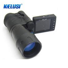 科鲁斯(KELUSI)232850 夜视仪8x50高清单筒
